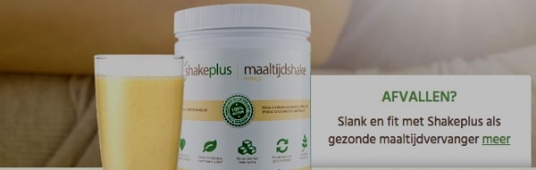 shakeplus-review